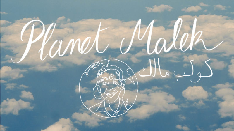 """Planet Malek"" by Paloma Colombe at F.A.M.E festival"